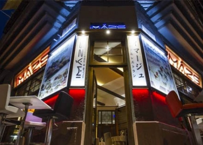 32 darabos sushi tál a belvárosi Imázs Étteremben!
