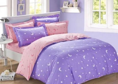 Két részes gyerek ágynemű garnitúra 4 színben