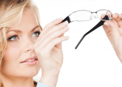 Speciális monitor védőszemüveg