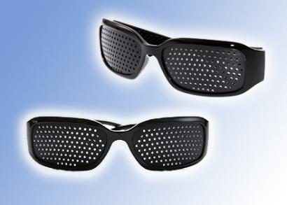 Szemtréner szemüveg